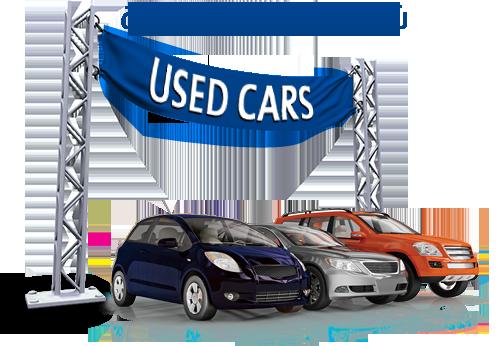 car_used