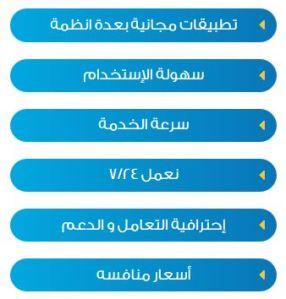 خدمة صيانة سيارات الكويت